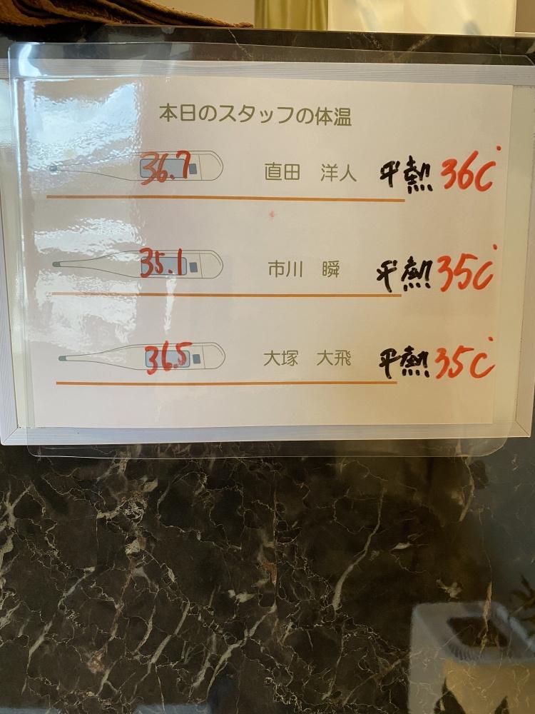 61FD9FCF-11C6-4A3E-88C1-CC1DEDDD0C42